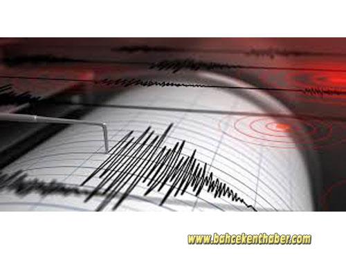 bahçekent deprem